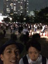 保坂ブログ 錦糸公園